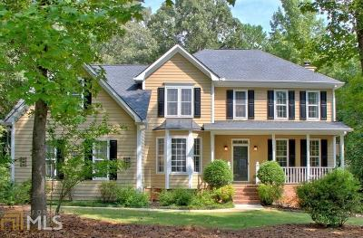 Peachtree City Single Family Home For Sale: 308 Cumberland Ct