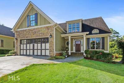 Sylvan Hills Single Family Home For Sale: 804 Sylvan Dr