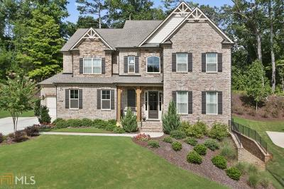 Marietta Single Family Home For Sale: 2471 Brewer Way