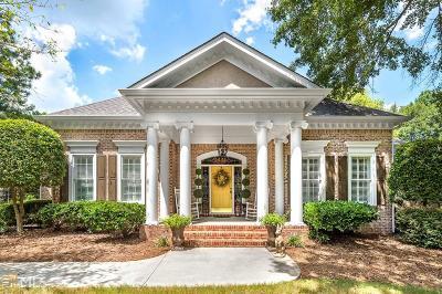Mcdonough Single Family Home For Sale: 308 Montrose Dr
