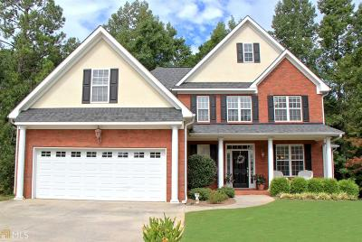 Peachtree City Single Family Home For Sale: 111 Ashton Park