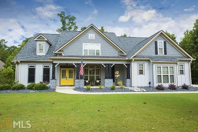 Sharpsburg Single Family Home Under Contract: 26 Buckeye Ct