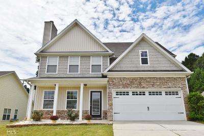 Jefferson Single Family Home For Sale: 35 Jameston Dr
