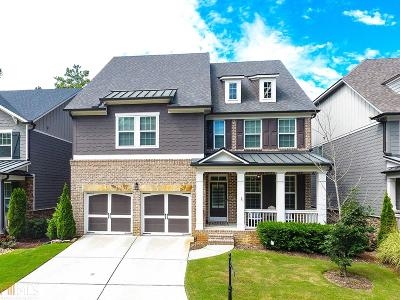 Smyrna Single Family Home Under Contract: 1881 Tululah Trl