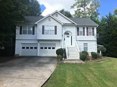 Carroll County Single Family Home For Sale: 224 Hunt Club
