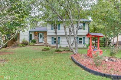Norcross Single Family Home Under Contract: 2300 Joncie Ct