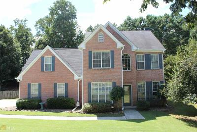 Suwanee Single Family Home For Sale: 4088 Rosewood View Dr