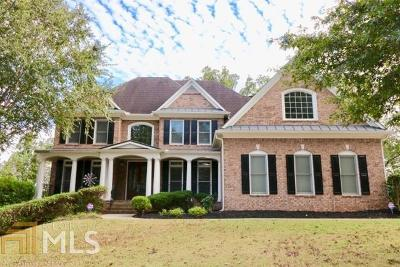 Mableton Single Family Home For Sale: 1408 Oakridge View Dr