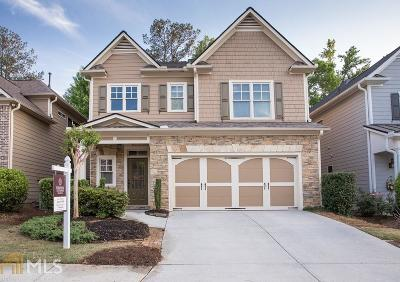 Cumming Single Family Home For Sale: 8405 Majors Mill Dr