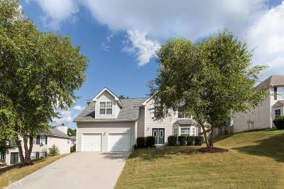 Winder Single Family Home Under Contract: 683 Spencer Ct