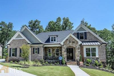 Alpharetta Single Family Home For Sale: 7561 Bates