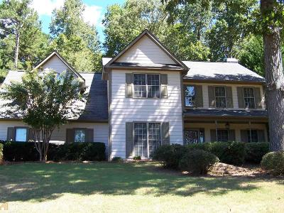 Peachtree City Single Family Home For Sale: 436 Plantain Ter