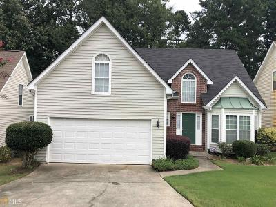 Fayetteville Single Family Home Under Contract: 12009 Harbour Town Pkwy