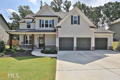 Jefferson Single Family Home Under Contract: 797 Hawkins Creek Dr