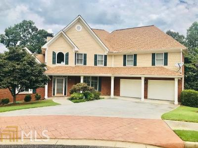 Kennesaw Single Family Home For Sale: 3907 Butterstream Way