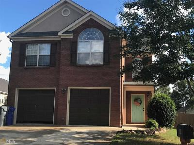 Henry County Single Family Home Under Contract: 1917 Boatswain Dr