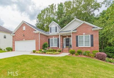 Barrow County, Forsyth County, Gwinnett County, Hall County, Newton County, Walton County Single Family Home Under Contract: 1661 Rosemist Trl