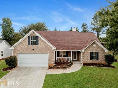 Jefferson Single Family Home For Sale: 1028 Jasmine Dr