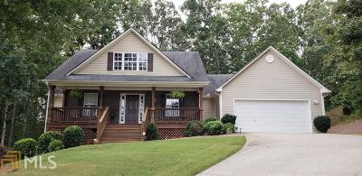 Suwanee Single Family Home Under Contract: 420 Mill Creek Trl