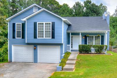 Dacula Single Family Home Under Contract: 1252 Brookton Woods Way