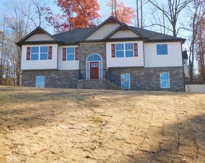 Carroll County Single Family Home For Sale: 204 Arapahoe Ct