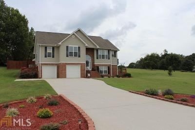 Habersham County Single Family Home For Sale: 236 Five Oaks Dr