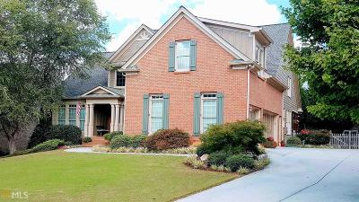 Dacula Single Family Home For Sale: 1764 Water Springs Way