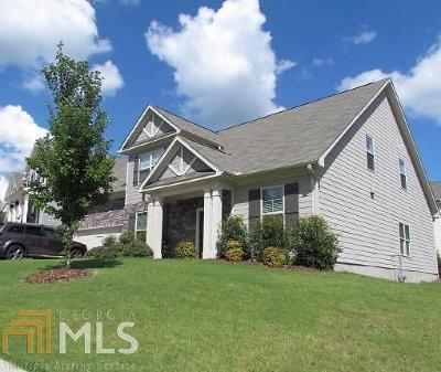 Braselton Single Family Home For Sale: 151 Jackson Ave