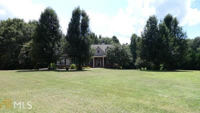 Carroll County Single Family Home Under Contract: 205 Edge Rd