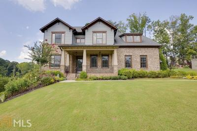 Kennesaw Single Family Home Under Contract: 1340 Park Royal Dr