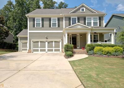 Peachtree City Single Family Home Under Contract: 862 Richmond Cir