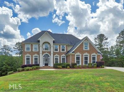 McDonough Single Family Home Under Contract: 191 Jaclaire Ln