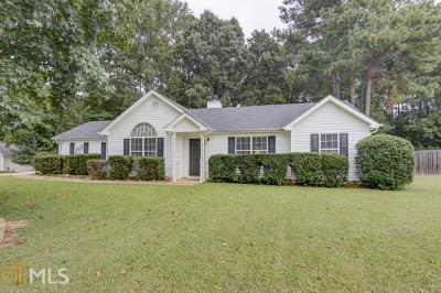 Senoia Single Family Home Under Contract: 105 Hayward Bishop Way