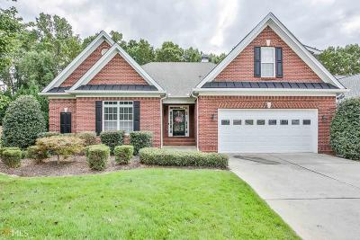 Duluth Single Family Home Under Contract: 1883 Shenley Park Ln