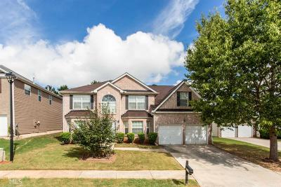 Clayton County Single Family Home Under Contract: 3792 Laramie Rd