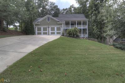 Cumming Single Family Home For Sale: 6440 Oak Highlands Ct