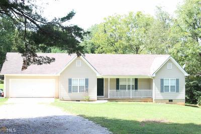 Alto Single Family Home Under Contract: 7455 Old Cornelia Hwy