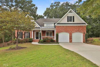 Newnan Single Family Home For Sale: 50 Rollingbrook Vista