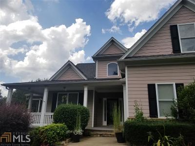 Dawsonville Single Family Home For Sale: 102 Harbour Ridge