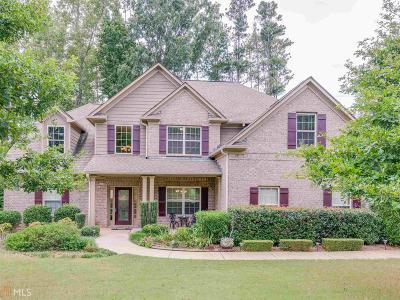 Fayetteville Single Family Home For Sale: 120 Seawright