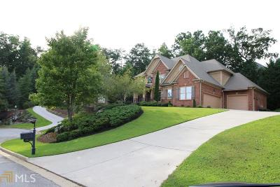 Suwanee GA Single Family Home New: $900,000