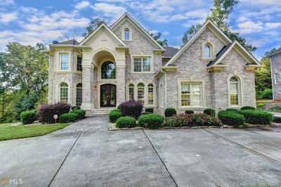 Lithonia Single Family Home Under Contract: 4555 Mossey Dr