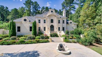 Sugar Hill GA Single Family Home New: $1,400,000