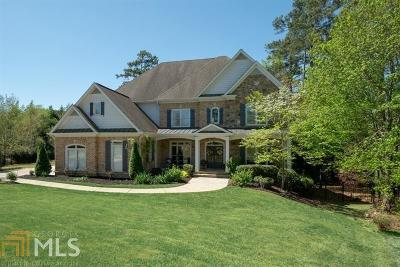 Cumming GA Single Family Home New: $899,000