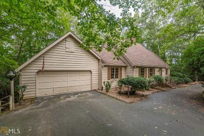 Sautee Nacoochee Single Family Home Under Contract: 1274 Blue Ridge Dr