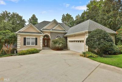 Monticello GA Single Family Home For Sale: $565,000