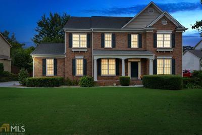 Suwanee Single Family Home Under Contract: 1251 Fieldcrest Ct