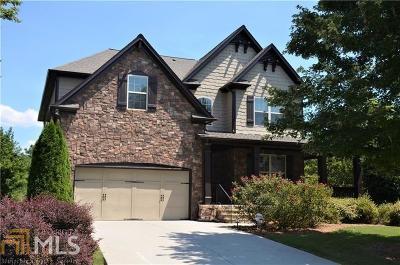 Suwanee Single Family Home For Sale: 1560 Riva Ridge