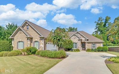 Gainesville Single Family Home For Sale: 1532 Berkeley Ct