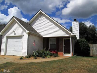Henry County Single Family Home Under Contract: 312 Autumn Lake Dr